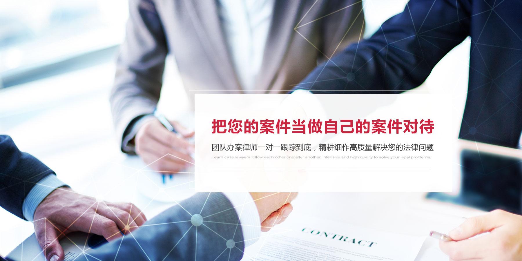 北京专业房产婚姻律师网-北京专业婚姻家事律师团队