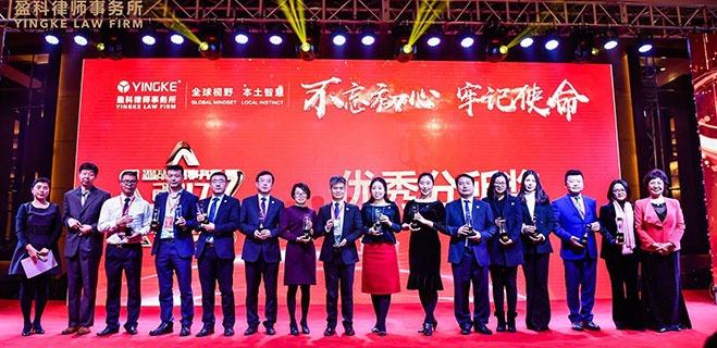 北京专业房产婚姻律师网-刘娜律师